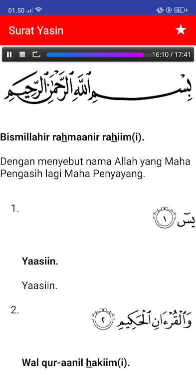 Surat Yasin Arab Latin Terjemah Mp3 Android