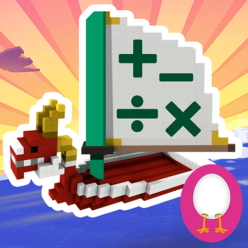 Smart Boats - Fun Math Game
