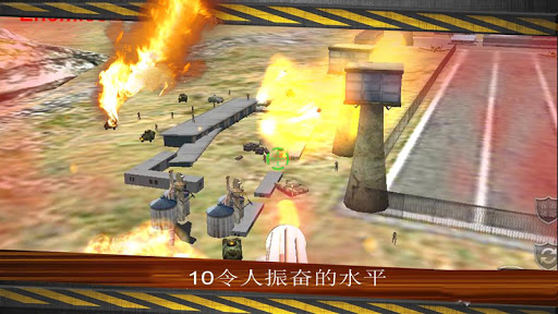 直升機打獵砲手: Helicopter Air War 3D