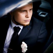 Wedding photographer Andrey Rodchenko (andryby). Photo of 17.08.2017