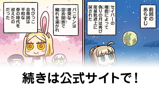 マンわか157話