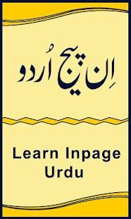 Learning Inpage Urdu - náhled