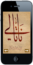 Calligraphy names - screenshot thumbnail 01