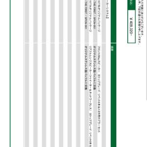 アクア NHP10 S  H29.10のカスタム事例画像 あまださんの2020年10月02日13:01の投稿