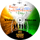 Download IndependenceDay Video Status For PC Windows and Mac