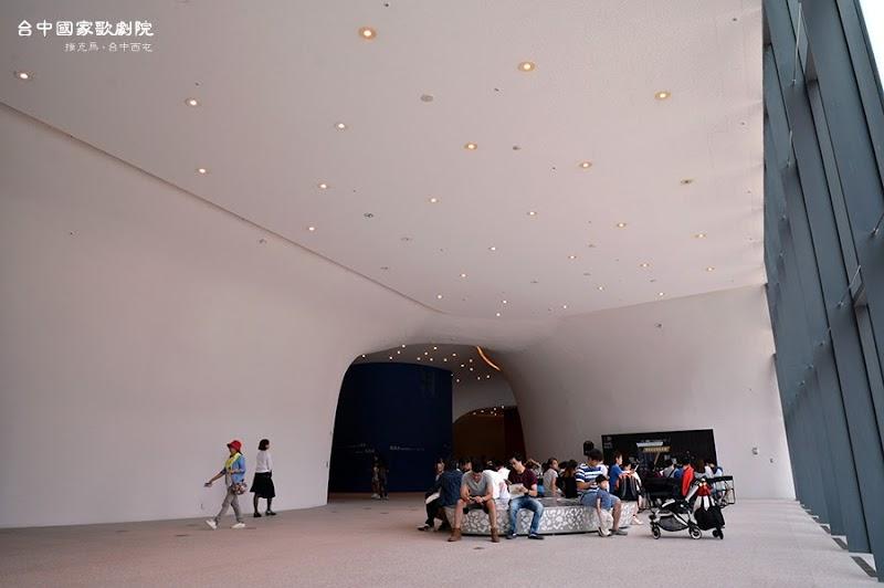 臺中國家歌劇院