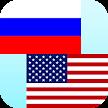 Russian English Translator APK