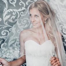 Wedding photographer Alena Kovaleva (AlenaKovaleva). Photo of 26.07.2015