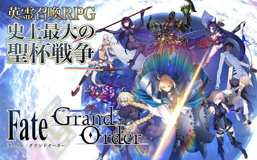 Fate/Grand Order screenshot 11