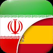 Persian-Spanish Translator