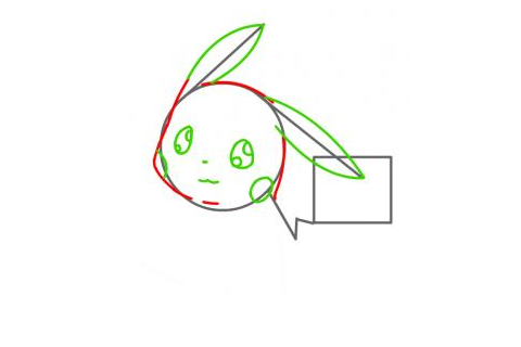How to Draw Pikachu Screenshot
