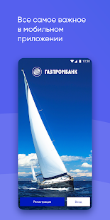 App Телекард 2.0 APK for Windows Phone