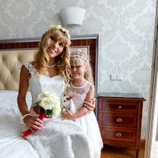 Wedding photographer Maksim Karelin (MaximKarelin). Photo of 30.07.2018