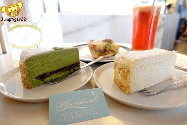 綿密細緻的千層蛋糕給自己一個愜意的午茶時光-瑪琪朵朵Macchiato