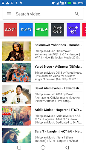 Download Amharic Music Videos on PC & Mac with AppKiwi APK
