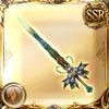 世界樹の晶剣・マグナ