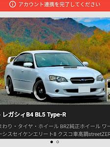 レガシィB4 BL5 Type-Rのカスタム事例画像 やまっちゃんさんの2019年01月10日16:58の投稿