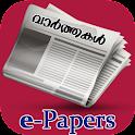 Malayalam Epaper icon