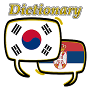 Serbian Korean Dictionary