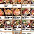 丼賞和食(南京店)
