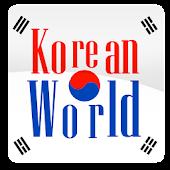 المسلسلات الكورية