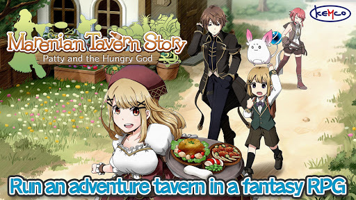 RPG Marenian Tavern Story - Trial 1.1.4g screenshots 1