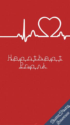 Heartbeat Prank