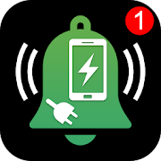 Charger Removal and Full Battery Charged Alarm