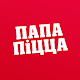 Download ПАПА ПИЦЦА | Могилёв For PC Windows and Mac