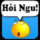 Hỏi Ngu - Hỏi Ngu Hại Não (game)