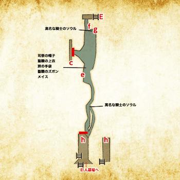 ダーク ソウル 2 攻略 チャート