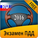Билеты ПДД 2016 icon