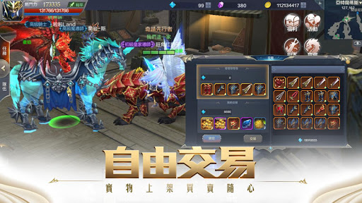 MU: Awakening u2013 2018 Fantasy MMORPG 3.0.0 screenshots 4