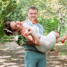 Wedding photographer Aleksandra Shershen (shershen). Photo of 06.04.2018