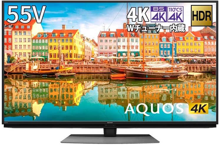 シャープ 55V型液晶テレビ
