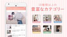 LUCRA(ルクラ) - 知りたいが見つかる女性向けアプリのおすすめ画像3