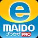 POSレジ MAIDO POS Browser(PRO)