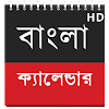 Bangla Calendar HD with Note