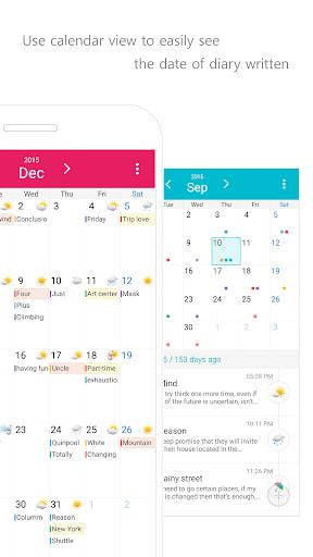 玩免費生產應用APP|下載POPdiary - diary, journal app不用錢|硬是要APP
