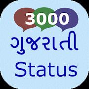 3000 Gujrati status