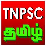 TNPSC-Tamil Icon