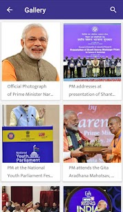 PMO India App Download For Android and iPhone 8