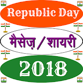 Happy Republic Day 2018 Shayari