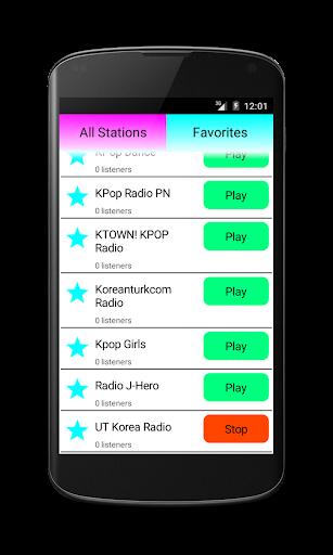 玩免費音樂APP|下載韓國廣播電台在線 app不用錢|硬是要APP