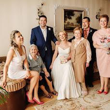 Wedding photographer Pavel Noricyn (noritsyn). Photo of 10.10.2016