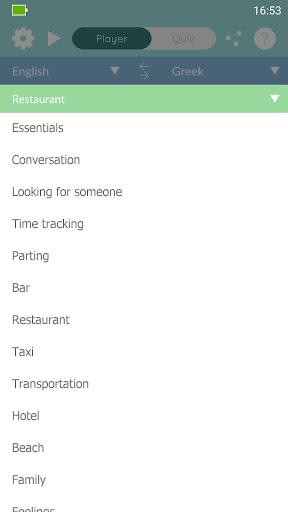 Loecsen - Audio PhraseBook  screenshots 3