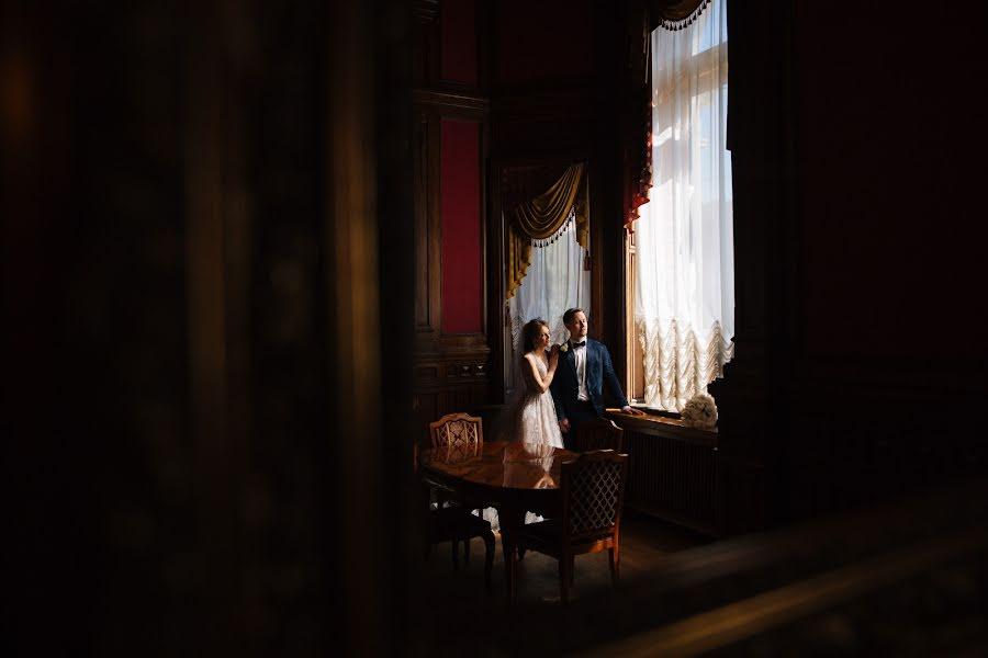 Wedding photographer Kseniya Snigireva (Sniga). Photo of 27.02.2020