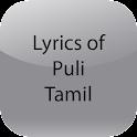 Lyrics of Puli Tamil icon