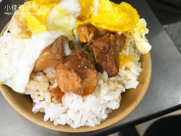 台東美食|中華早點:半熟蛋與滷肉飯,邪惡美味早餐!