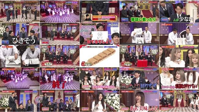 [TV-Variety] IZONE – しゃべくり007 (2019.08.19)